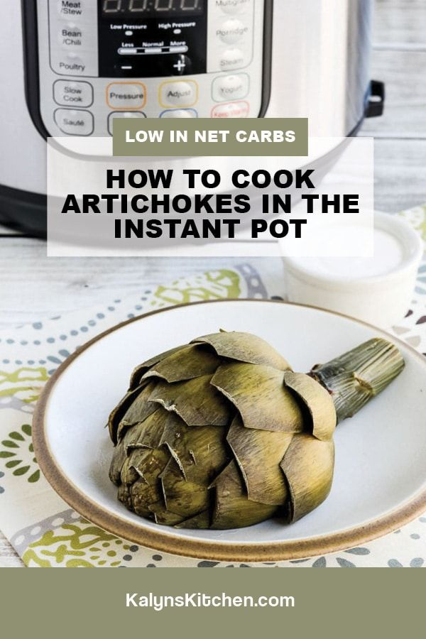 Pinterest image of How to Cook Artichokes in the Instant Pot